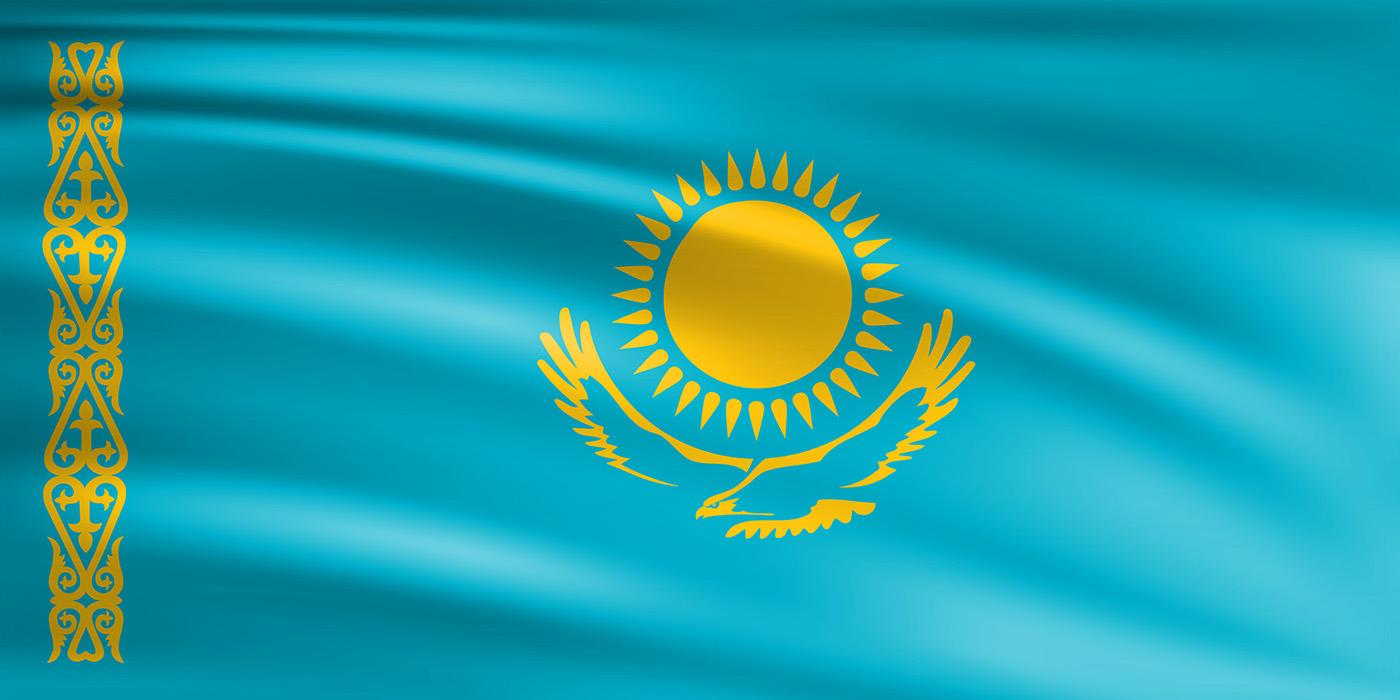 Kazakhstan flag   Wagrati